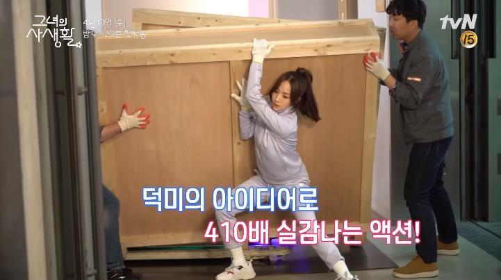 Park Min Young ngày thường buôn tranh, khi rảnh làm ninja săn ảnh Idol trong Her Private Life - Ảnh 4.