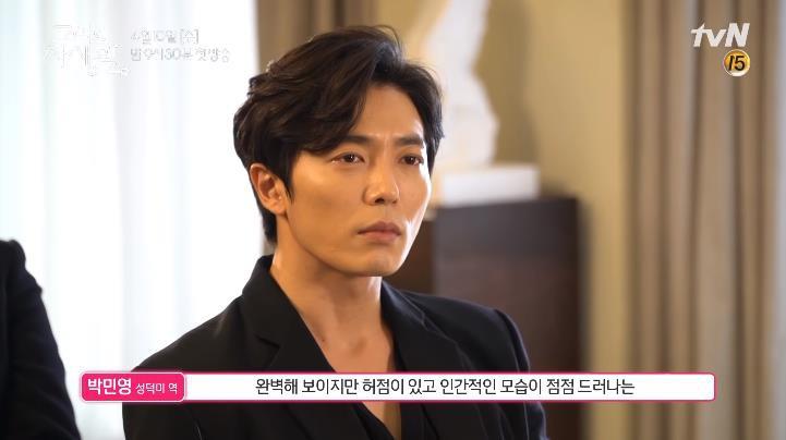 Park Min Young ngày thường buôn tranh, khi rảnh làm ninja săn ảnh Idol trong Her Private Life - Ảnh 5.