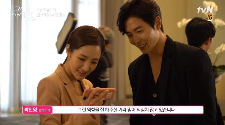 Park Min Young ngày thường buôn tranh, khi rảnh làm ninja săn ảnh Idol trong Her Private Life - Ảnh 6.