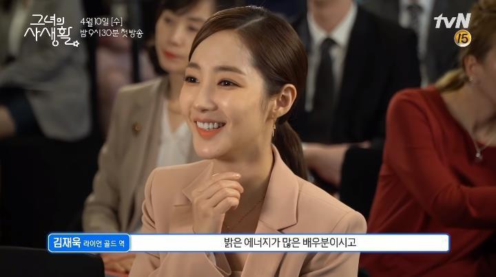 Park Min Young ngày thường buôn tranh, khi rảnh làm ninja săn ảnh Idol trong Her Private Life - Ảnh 8.