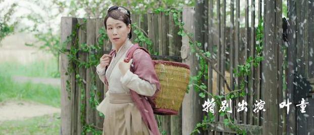 Netizen Trung chê Vu Mông Lung mặt rắn, Cúc Tịnh Y xài đồ taobao trong Tân Bạch Nương Tử Truyền Kỳ - Ảnh 13.