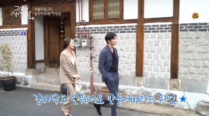 Park Min Young ngày thường buôn tranh, khi rảnh làm ninja săn ảnh Idol trong Her Private Life - Ảnh 11.