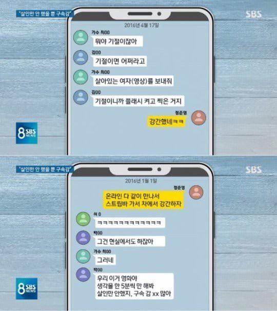 Chấn động: Xuất hiện nạn nhân đứng lên kể lại chuyện bị Jung Joon Young và nhóm bạn của Seungri hiếp dâm? - Ảnh 4.