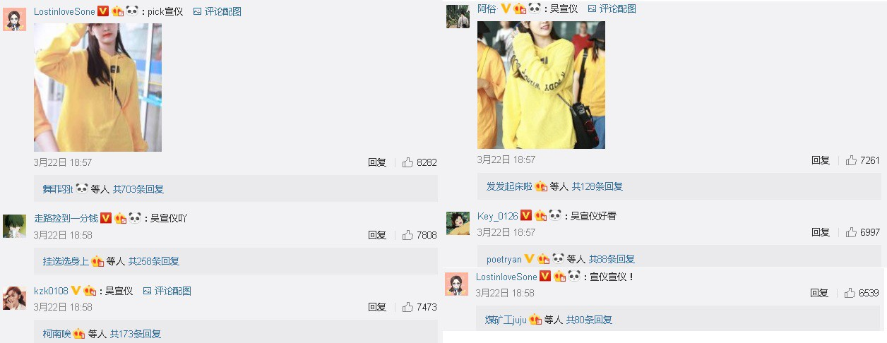 Lấn át cả Dương Mịch, Đường Yên, sao nữ kém tên tuổi này được netizen nhận xét là có body đẹp nhất khi diện áo nỉ oversize - Ảnh 7.