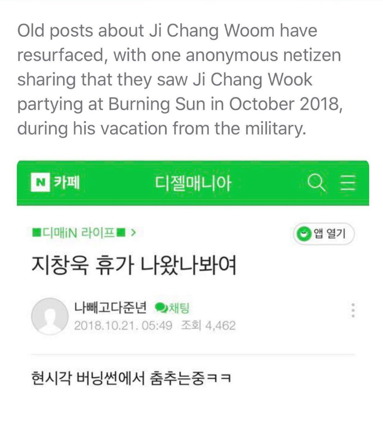 """SBS bất ngờ tiết lộ Ji Chang Wook là """"thế tử hộp đêm Arena"""" trong phim tài liệu về scandal chấn động Seungri - Ảnh 5."""