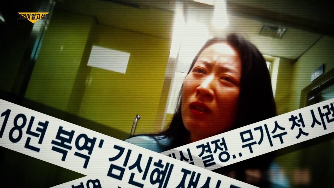 Kim Sang Joong - MC series lật tẩy Burning Sun Gate: Người dành cả sự nghiệp diễn xuất cho lẽ phải - Ảnh 2.
