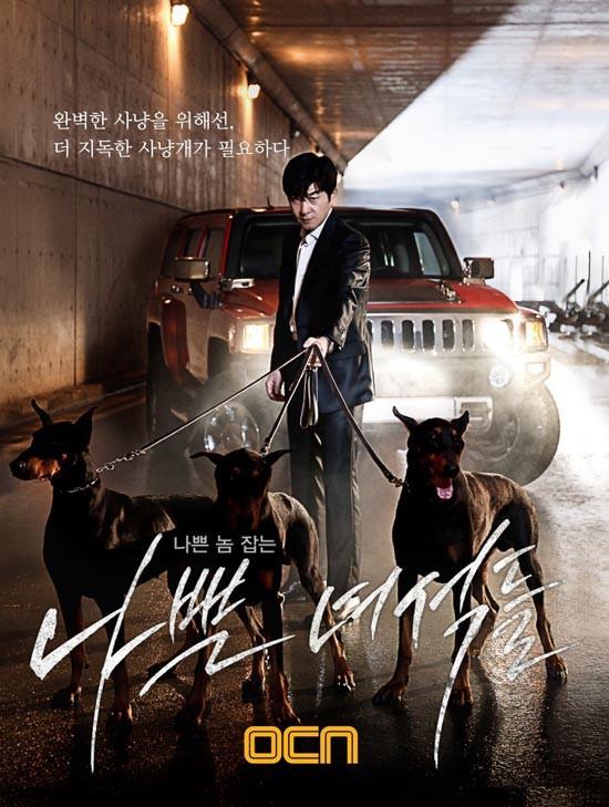 Kim Sang Joong - MC series lật tẩy Burning Sun Gate: Người dành cả sự nghiệp diễn xuất cho lẽ phải - Ảnh 10.