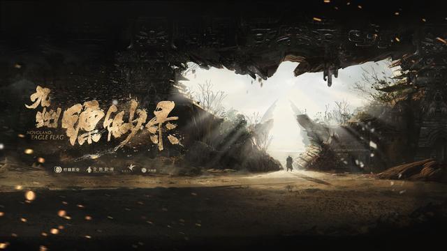 Bom tấn của Phạm Băng Băng cùng 3 phim sau có nguy cơ xếp xó trước lệnh giới hạn phim cổ trang Trung - Ảnh 4.