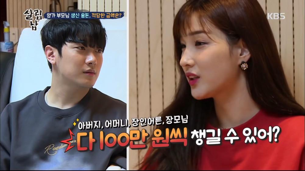 Cặp vợ chồng trẻ nhất Kpop lại tiếp tục xảy ra tranh cãi vì chuyện cơm áo gạo tiền - Ảnh 1.
