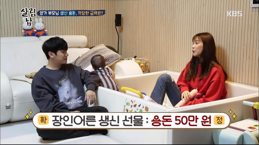Cặp vợ chồng trẻ nhất Kpop lại tiếp tục xảy ra tranh cãi vì chuyện cơm áo gạo tiền - Ảnh 2.