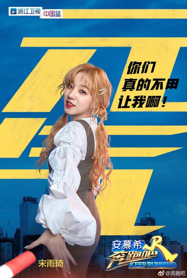 Running Man Trung Quốc ra mắt đội hình mới, Angela Baby không còn là thành viên... nấm lùn nhất - Ảnh 13.