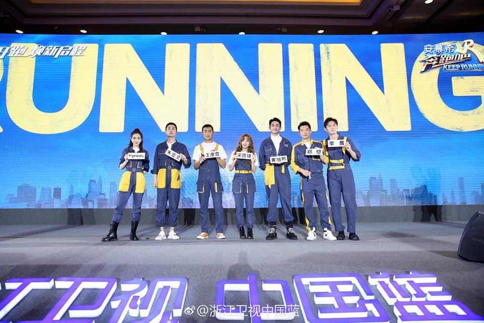 Running Man Trung Quốc ra mắt đội hình mới, Angela Baby không còn là thành viên... nấm lùn nhất - Ảnh 2.