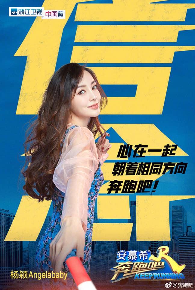 Running Man Trung Quốc ra mắt đội hình mới, Angela Baby không còn là thành viên... nấm lùn nhất - Ảnh 9.