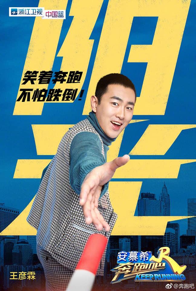 Running Man Trung Quốc ra mắt đội hình mới, Angela Baby không còn là thành viên... nấm lùn nhất - Ảnh 11.
