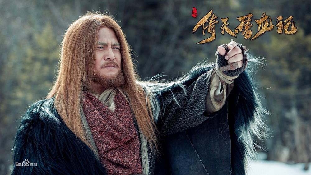 Kim Mao Sư vương của Ỷ Thiên Đồ Long Ký 2003 khiến Netizen Trung phải bái phục: trợn ngược mắt giả mù chứ không đeo kính áp tròng! - Ảnh 2.