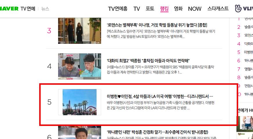 Khi Song Hye Kyo đau đầu vì bị đồn ly hôn, tình cũ khoe ảnh hạnh phúc bên mỹ nhân Vườn sao băng và con nhỏ - Ảnh 5.