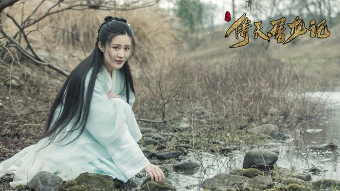 Vừa xem phim Tân Ỷ Thiên Đồ Long Ký 2019 vừa xuýt xoa vì từ lão bà đến nữ nhi đều là mỹ nhân! - Ảnh 10.