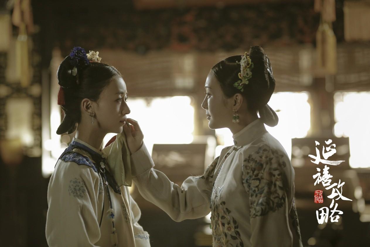 Siêu phẩm cung đấu Diên Hi Công Lược VS Hoàng Hậu Cuối Cùng: Một Trung - một Hàn, tưởng không giống mà giống không tưởng! - Ảnh 13.
