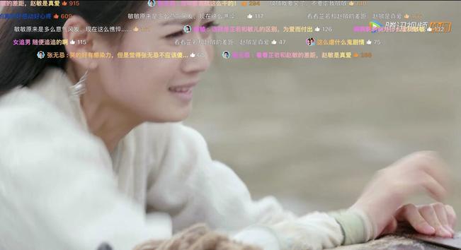 Biến Triệu Mẫn thành nữ chính diễm tình, Tân Ỷ Thiên Đồ Long Ký no gạch từ netizen - Ảnh 1.