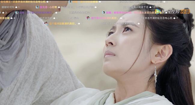 Biến Triệu Mẫn thành nữ chính diễm tình, Tân Ỷ Thiên Đồ Long Ký no gạch từ netizen - Ảnh 3.
