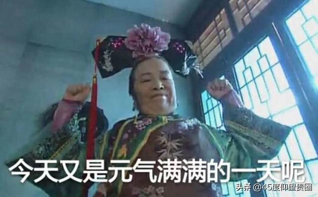 5 ác nữ phim Hoa ngữ tụ nghiệp đến mức người bị cào rách xe tiền tỉ, kẻ thành meme mạng xã hội - Ảnh 1.