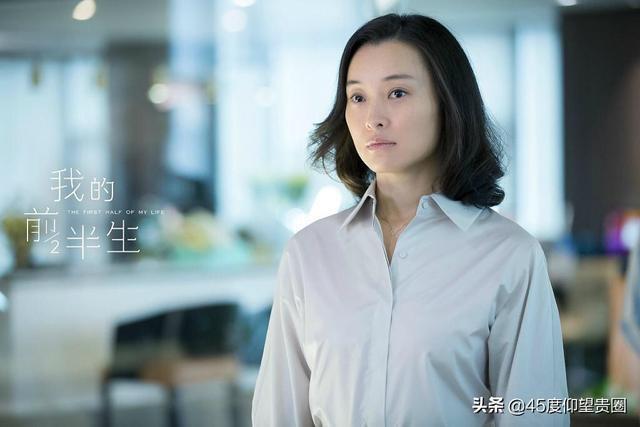 5 ác nữ phim Hoa ngữ tụ nghiệp đến mức người bị cào rách xe tiền tỉ, kẻ thành meme mạng xã hội - Ảnh 3.