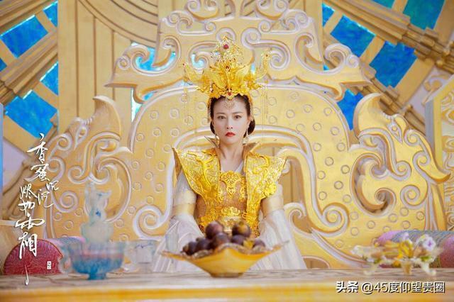 5 ác nữ phim Hoa ngữ tụ nghiệp đến mức người bị cào rách xe tiền tỉ, kẻ thành meme mạng xã hội - Ảnh 5.