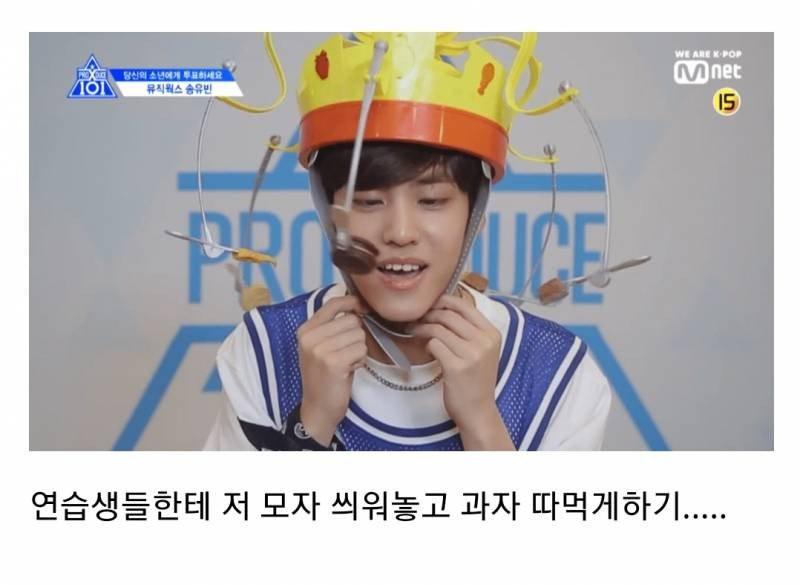 Đưa ra thử thách dìm hàng thí sinh, Produce X 101 bị netizen đề nghị... gỡ video xuống - Ảnh 2.