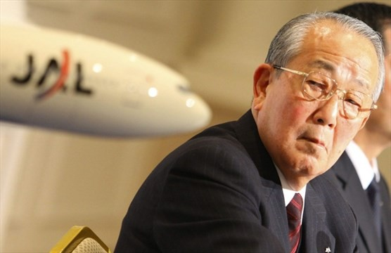 Nhà sư Nhật Bản trở thành CEO hồi sinh Japan Airlines từ vực phá sản - Ảnh 5.