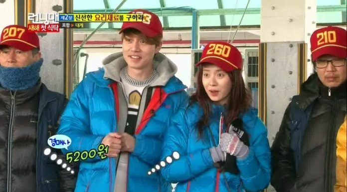 Riot series Kbiz super hot news: Lee Dong Wook - Song Ji Hyo dating show pictures GD Son Tung met in the Army - Image 5.