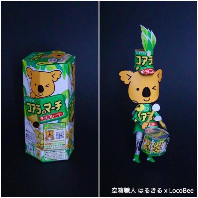 Mê mẩn trước loạt mô hình nghệ thuật được làm từ bao bì bánh kẹo - Ảnh 1.