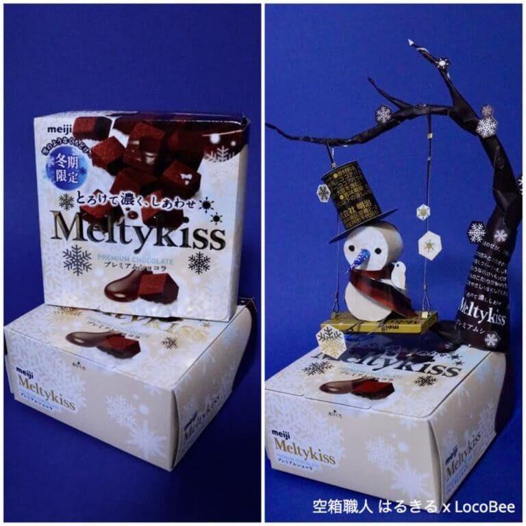 Mê mẩn trước loạt mô hình nghệ thuật được làm từ bao bì bánh kẹo - Ảnh 10.