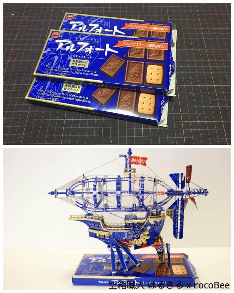 Mê mẩn trước loạt mô hình nghệ thuật được làm từ bao bì bánh kẹo - Ảnh 13.