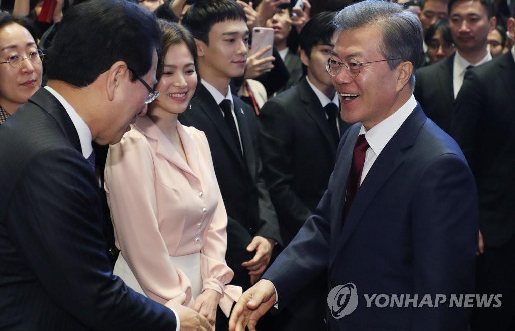 Giáo sư nổi tiếng trả lời câu hỏi của vạn người: Song Hye Kyo có gì khác so với các nữ diễn viên trong ngành giải trí? - Ảnh 4.
