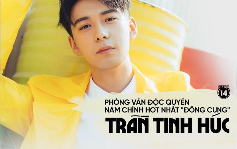 Phỏng vấn độc quyền nam chính Đông Cung: Hé lộ cảm xúc khi cặp với mỹ nhân hơn 6 tuổi, gửi lời đặc biệt tới fan Việt - Ảnh 1.