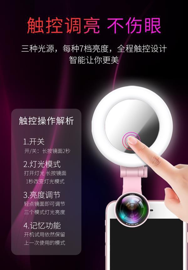 Gương selfie cảm ứng kiêm ống kính góc rộng: Chạm nhẹ là có mặt V-line, da trắng thêm vài tông - Ảnh 3.
