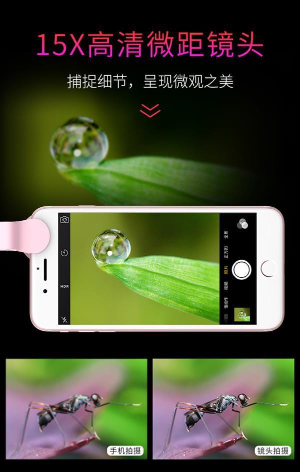 Gương selfie cảm ứng kiêm ống kính góc rộng: Chạm nhẹ là có mặt V-line, da trắng thêm vài tông - Ảnh 7.
