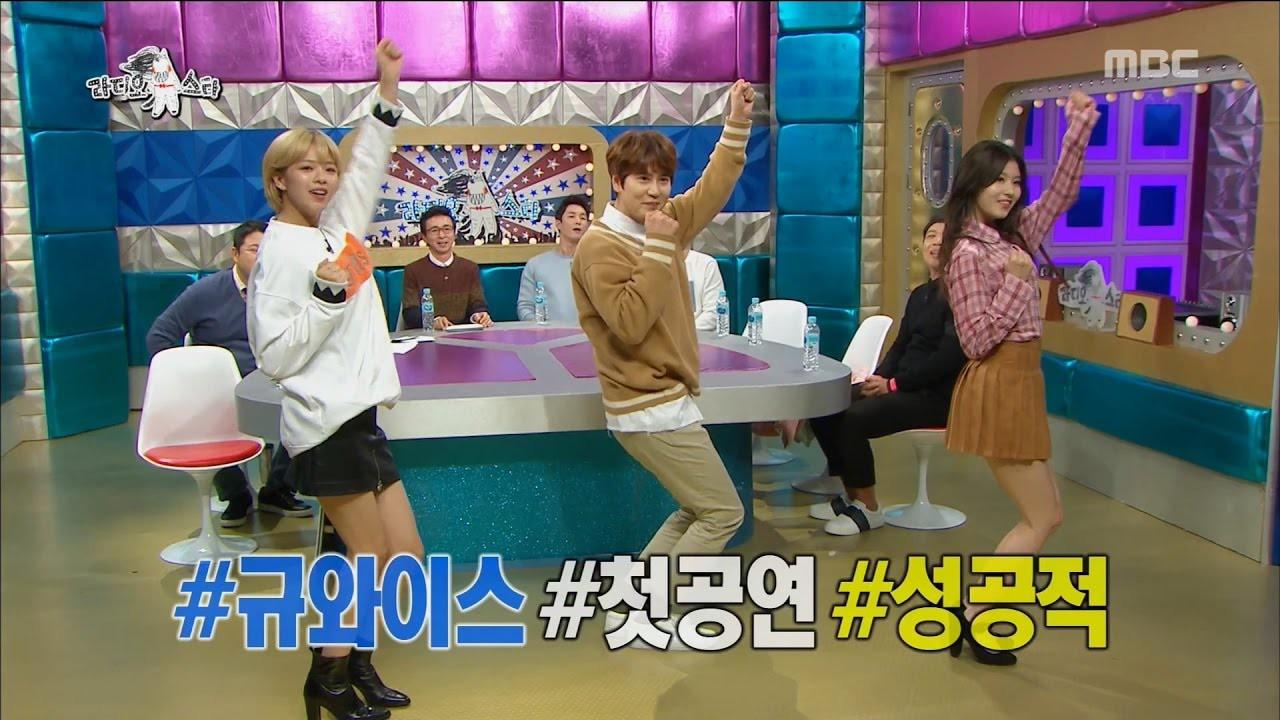 Top 10 show thực tế Hàn Quốc đình đám nhất đầu tháng 3: Running Man chỉ xếp thứ 7, vị trí số 1 là... - Ảnh 7.