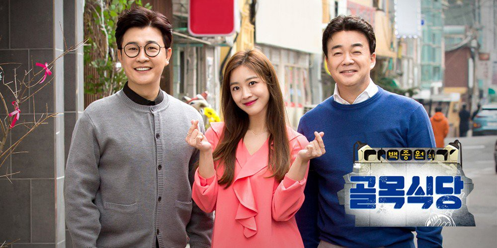 Top 10 show thực tế Hàn Quốc đình đám nhất đầu tháng 3: Running Man chỉ xếp thứ 7, vị trí số 1 là... - Ảnh 5.