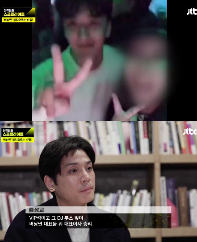 Vạch trần sự thật về vụ bê bối bạo lực tại club Seungri từng điều hành: Hành hung rồi cài người tố ngược nạn nhân - Ảnh 1.