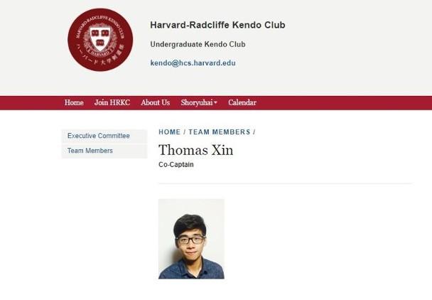 Chân dung chàng rể nhận được cái gật đầu gả con gái của trùm sòng bạc Macau: Học Harvard, thành tích xuất sắc từ nhỏ - Ảnh 4.