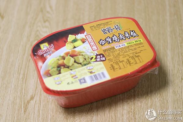 Góc ham ăn: Ngoài lẩu tự sôi, Trung Quốc còn có 3 món ăn liền tự chín siêu hấp dẫn - Ảnh 1.