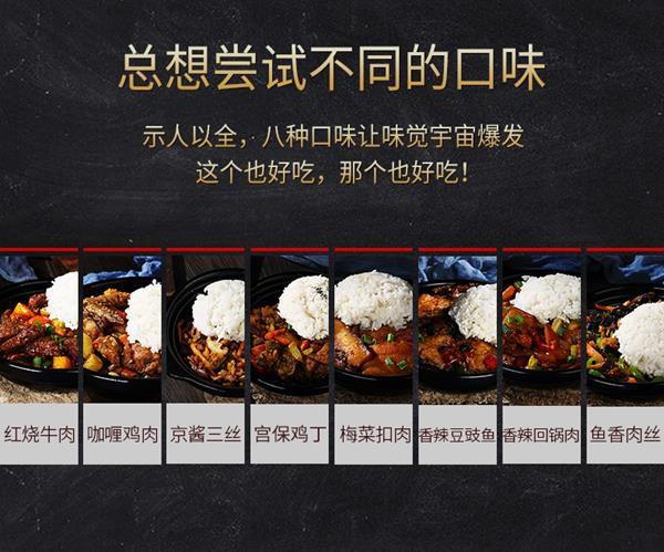 Góc ham ăn: Ngoài lẩu tự sôi, Trung Quốc còn có 3 món ăn liền tự chín siêu hấp dẫn - Ảnh 4.