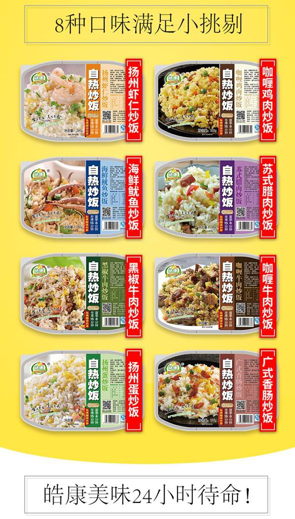 Góc ham ăn: Ngoài lẩu tự sôi, Trung Quốc còn có 3 món ăn liền tự chín siêu hấp dẫn - Ảnh 8.