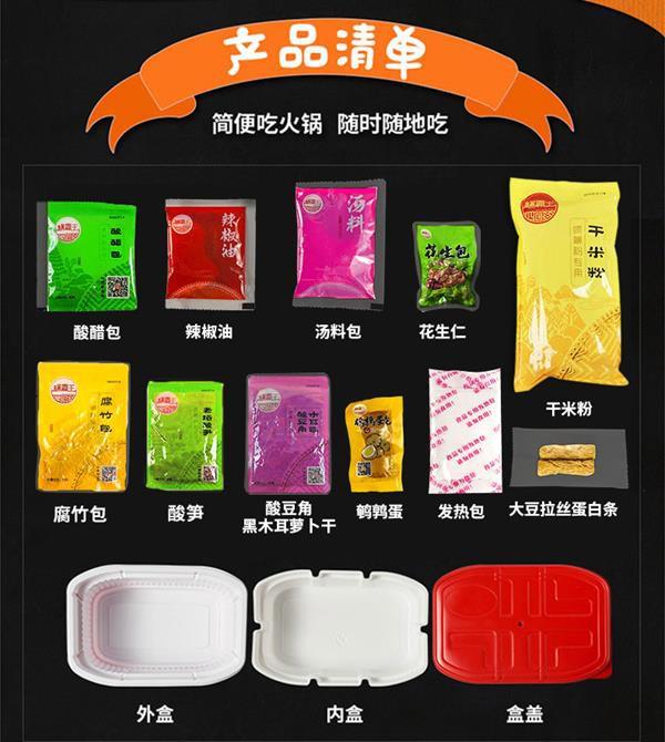 Góc ham ăn: Ngoài lẩu tự sôi, Trung Quốc còn có 3 món ăn liền tự chín siêu hấp dẫn - Ảnh 10.