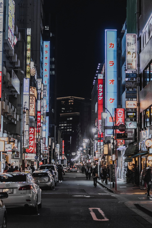 3 điểm được kiểm tra trong Tokyo, Tokyo, số 1 có 9,6 lượt xem trên Instagram! - HÌNH 2.