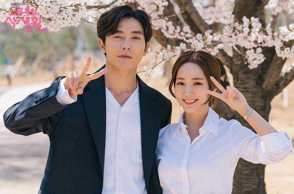 Mới lên sóng, Her Private Life bị netizen Hàn mắng như dâu mới về nhà chồng: Phim chiếu cho con nít coi? - Ảnh 1.