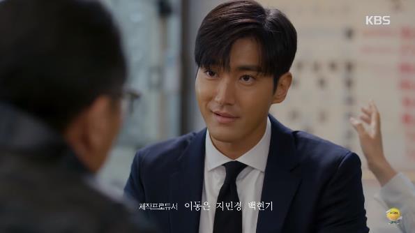 Làm idol chưa đủ giàu, Choi Si Won mẫn cán đi làm đa cấp lừa đảo, múa miệng không ai bằng - Ảnh 14.