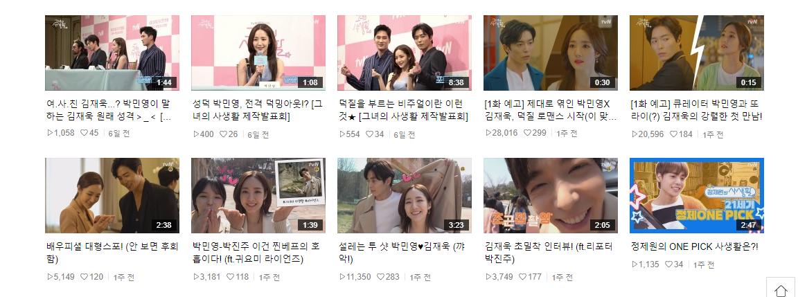 Mới lên sóng, Her Private Life bị netizen Hàn mắng như dâu mới về nhà chồng: Phim chiếu cho con nít coi? - Ảnh 4.
