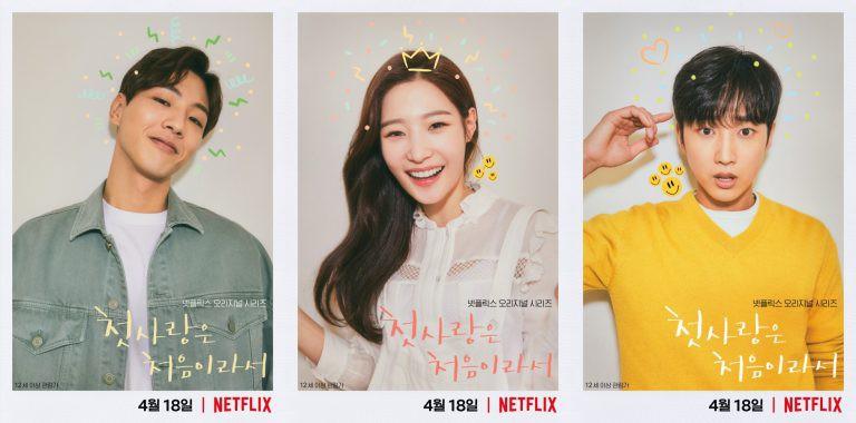 Sau 3 năm, dàn sao Moon Lovers không hẹn mà gặp, đồng loạt tái chiếm màn ảnh Hàn chỉ thiếu mỗi nam chính - Ảnh 11.